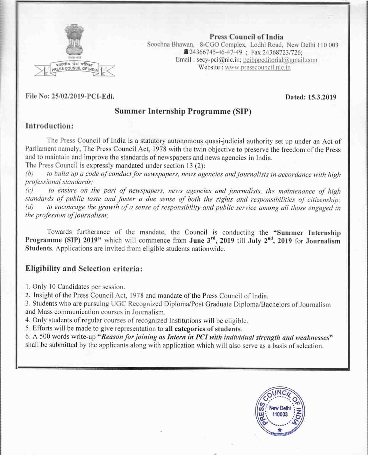 07.05.19 - Press Council of India Internships