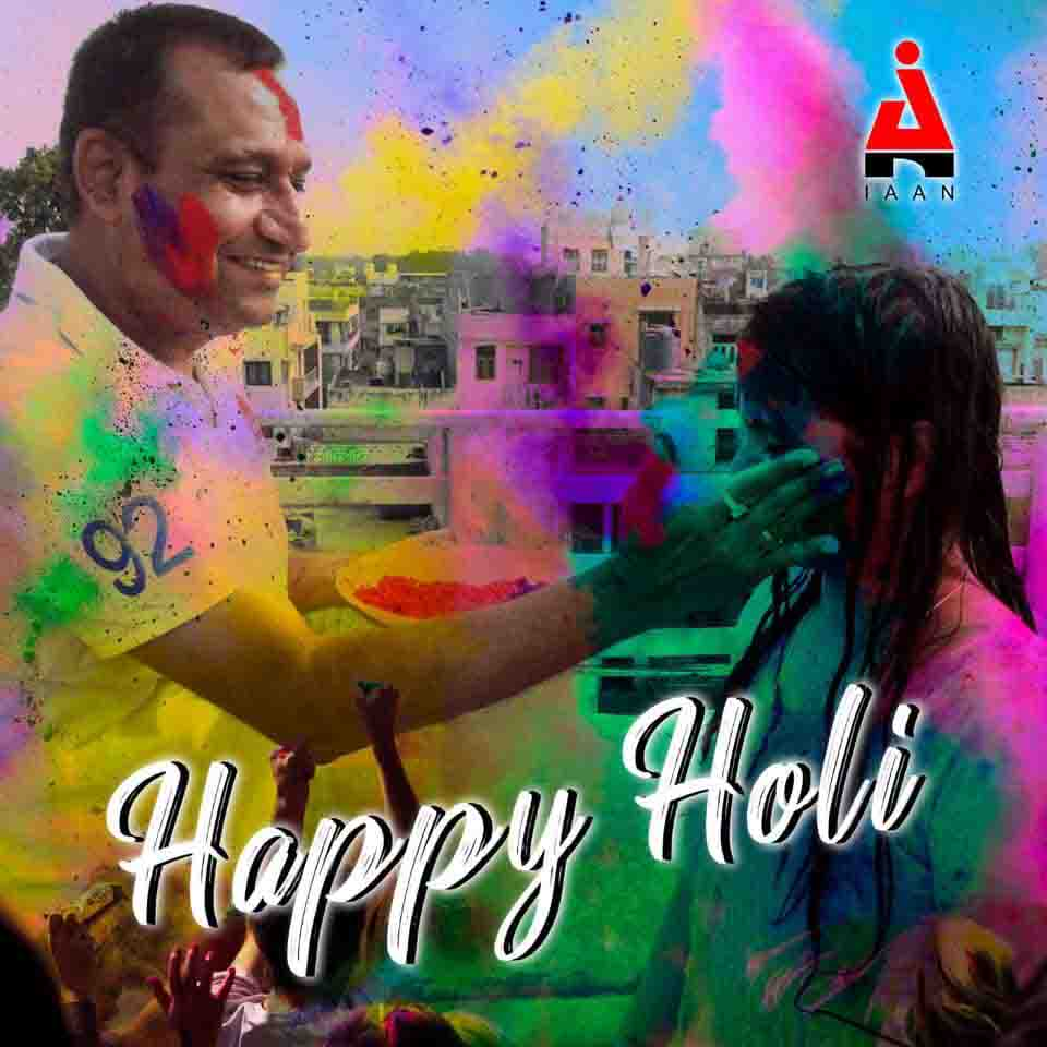 Holi Festival at the College Cancelled - As per Govt. Notifications - 05.03.2020