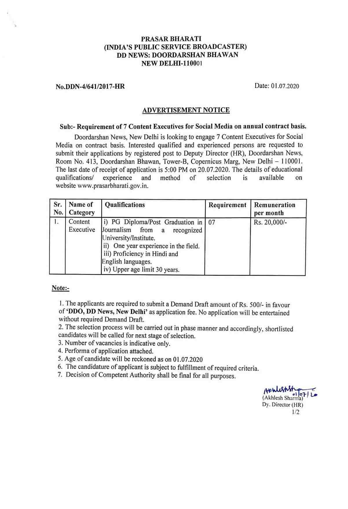 Doordarshan Job Notice - 05.07.2020